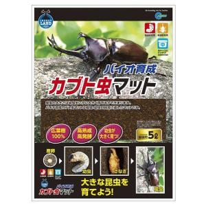 マルカン バイオ育成 カブト虫マット 5L|aquabase