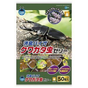マルカン 消臭バイオ クワガタ虫ゼリー 50P|aquabase