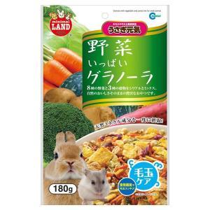 マルカン 野菜いっぱいグラノーラ 180gの商品画像