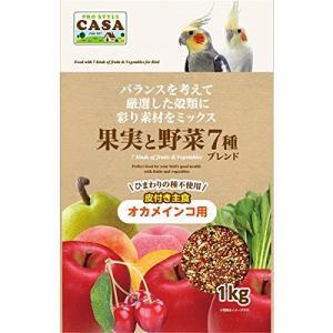 マルカン CASA 果実と野菜7種ブレンド オカメインコ用 1kg|aquabase