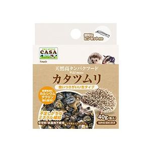 マルカン CASA ワイルドメニュー カタツムリ 40g|aquabase
