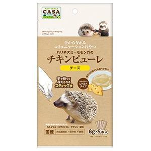 マルカン CASA ハリネズミ・モモンガのチキンピューレ チーズ 8g×5本入|aquabase