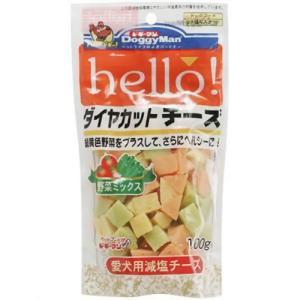 ドギーマン hello! ダイヤカットチーズ 野菜ミックス 100g|aquabase