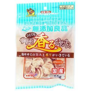 ドギーマン 無添加良品 ひとくちササミ香るチップス プレーン 55g|aquabase