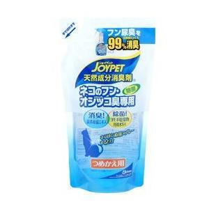 ジョンソン JOYPET 天然成分消臭剤 ネコのフン・オシッコ臭専用 詰め替え用 240ml|aquabase