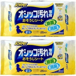 ジョンソン JOYPET オシッコ汚れ専用 おそうじシート 25枚入×2P|aquabase