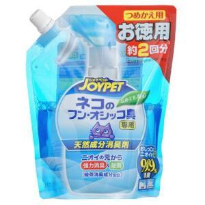 ジョイペット 天然成分消臭剤 ネコのフン・オシッコ臭専用 つめかえ用 450ml aquabase