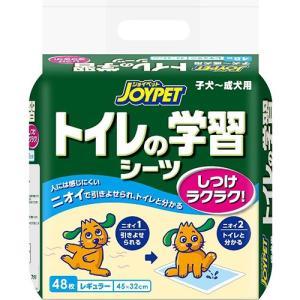 ジョイペット トイレの学習シーツ レギュラー 48枚入|aquabase