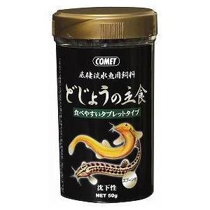イトスイ コメット どじょうの主食 50g|aquabase