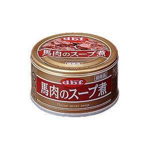 デビフ 馬肉のスープ煮 90g 【特売】|aquabase