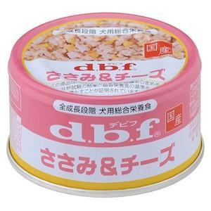 デビフ ささみ&チーズ 85g 【特売】|aquabase