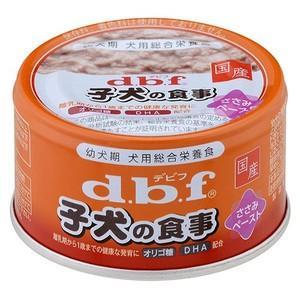 デビフ 子犬の食事 ささみペースト 85g 【特売】|aquabase