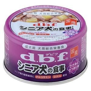 デビフ シニア犬の食事 ささみ&さつまいも 85g 【特売】|aquabase