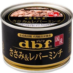 デビフ ささみ&レバーミンチ 150g 【特売】|aquabase