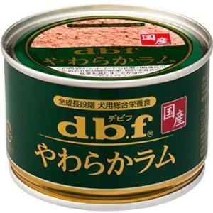 デビフ やわらかラム 150g 【特売】|aquabase
