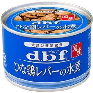 デビフ ひな鶏レバーの水煮 150g 【特売】|aquabase