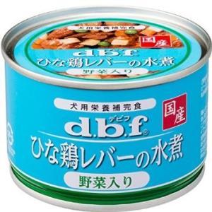 デビフ ひな鶏レバーの水煮 野菜入り 150g 【特売】|aquabase
