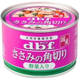 デビフ ささみの角切り 野菜入り 150g 【特売】|aquabase