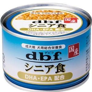 デビフ シニア食 DHA・EPA配合 150g 【特売】|aquabase
