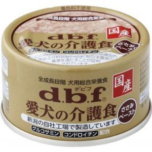デビフ 愛犬の介護食 ささみペースト 85g|aquabase