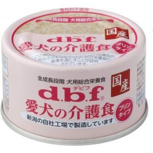 デビフ 愛犬の介護食 プリンタイプ 85g|aquabase