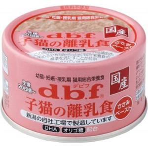 デビフ 子猫の離乳食 ささみペースト 85g|aquabase