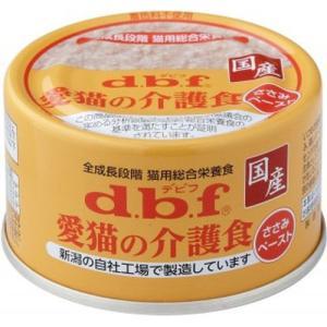 デビフ 愛猫の介護食 ささみペースト 85g|aquabase