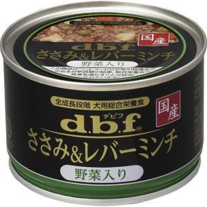 デビフ ささみ&レバーミンチ 野菜入り 150g