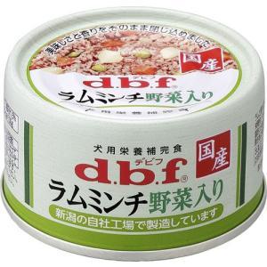 デビフ ラムミンチ 野菜入り 65g|aquabase