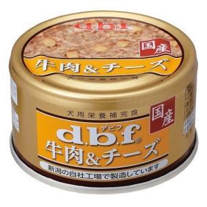 デビフ 牛肉&チーズ 85g aquabase