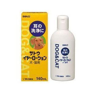 佐藤製薬 サトウ イヤーローション 140ml|aquabase