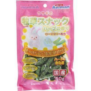 アニーマン ウサギの牧草スナック ハーブの香り 50g|aquabase