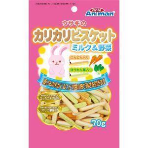 アニーマン ウサギのカリカリビスケット ミルク&野菜 70g aquabase