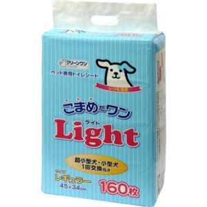 クリーンワン こまめだワン Light ライト レギュラータイプ 160枚 aquabase