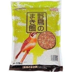 アラタ ワンバード・アミーゴ 野鳥のまき餌 1.5kg|aquabase