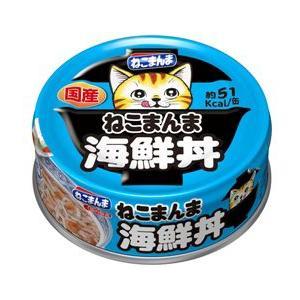 はごろもフーズ ねこまんま 缶 海鮮丼 80g|aquabase
