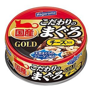 はごろもフーズ こだわりのまぐろ ゴールドチーズ入り 80g|aquabase
