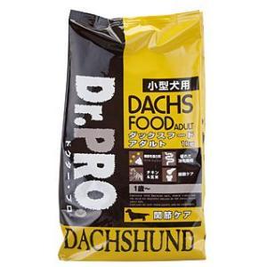 ニチドウ Dr.PRO. ダックスフード アダルト 小型成犬用 1kg|aquabase