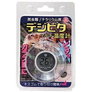 日動 デジピタ マルチ温度計|aquabase