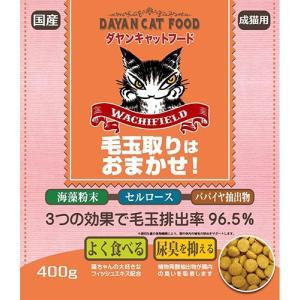 ダヤン キャットフード 成猫用 400g|aquabase