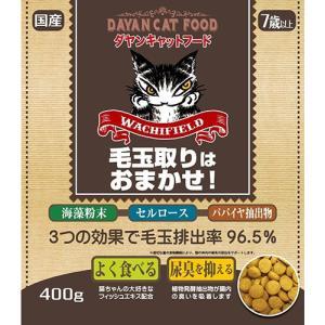 ダヤン キャットフード 高齢猫用 400g|aquabase