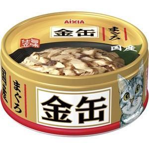 金缶ミニ まぐろ 70g|aquabase