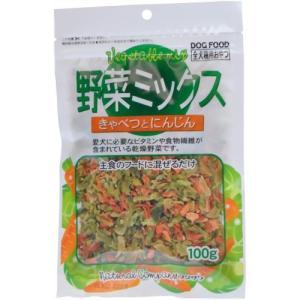 フジサワ 野菜ミックス きゃべつとにんじん 100g|aquabase
