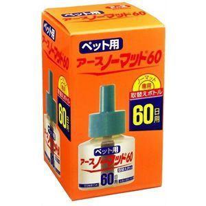アース ペット用アースノーマット60取替えボトル|aquabase