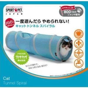 猫壱 キャットトンネル ブルー|aquabase