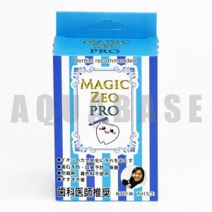 EDOG JAPAN マジックゼオ プロ ペット用歯磨き|aquabase
