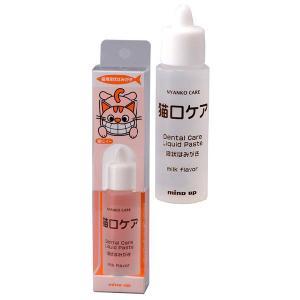 マインドアップ 猫口ケア 猫用液状はみがき 30ml|aquabase