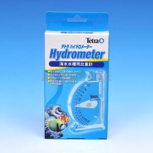テトラ 海水水槽用比重計 ハイドロメーター|aquabase