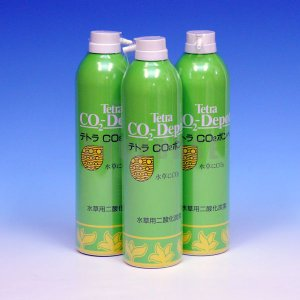 テトラ CO2ボンベ お買い得3本セット|aquabase
