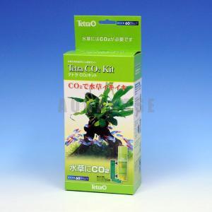 テトラ CO2キット|aquabase